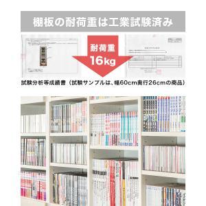 本棚 耐震本棚 突っ張り 転倒防止 壁面収納 薄型 幅60 奥行19 kagudoki 07