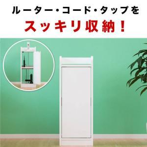 電話台 FAX台 モデム収納 スリム 白 ブラウン 幅30cm 電話台|kagudoki|02