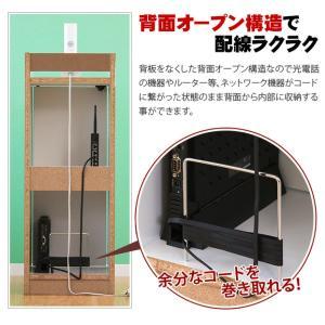 電話台 FAX台 モデム収納 スリム 白 ブラウン 幅30cm 電話台|kagudoki|04