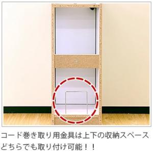 電話台 FAX台 モデム収納 スリム 白 ブラウン 幅30cm 電話台|kagudoki|05
