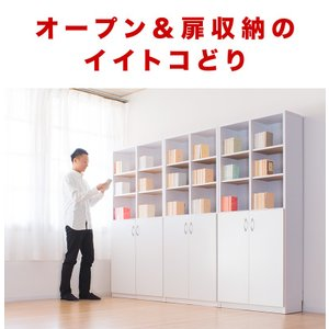 本棚 A4書棚 扉付き本棚 9018 2ドア 幅90cm 大容量 幅90 高さ180|kagudoki|02