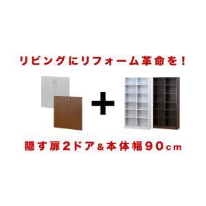 本棚 A4書棚 扉付き本棚 9018 2ドア 幅90cm 大容量 幅90 高さ180|kagudoki|03