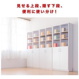 本棚 A4書棚 扉付き本棚 9018 2ドア 幅90cm 大容量 幅90 高さ180|kagudoki|04