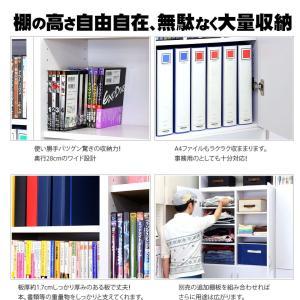 本棚 A4書棚 扉付き本棚 9018 2ドア 幅90cm 大容量 幅90 高さ180|kagudoki|06