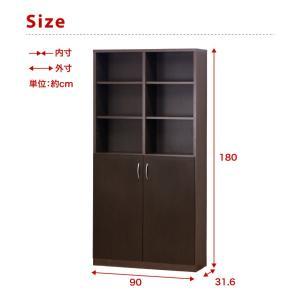 本棚 A4書棚 扉付き本棚 9018 2ドア 幅90cm 大容量 幅90 高さ180|kagudoki|08