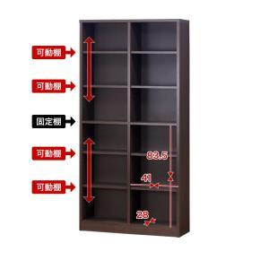 本棚 A4書棚 扉付き本棚 9018 2ドア 幅90cm 大容量 幅90 高さ180|kagudoki|09
