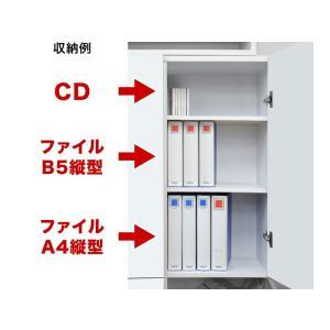 本棚 A4書棚 扉付き本棚 9018 2ドア 幅90cm 大容量 幅90 高さ180|kagudoki|10