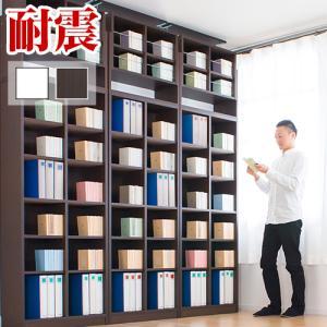 本棚+上置セット 天井突っ張り 書棚 壁面収納 大容量 幅75 高さ240以上 kagudoki