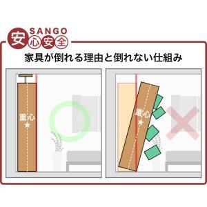 本棚 耐震本棚 突っ張り 転倒防止 壁面収納 薄型 幅60 奥行26|kagudoki|11