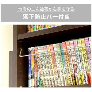 本棚 耐震本棚 突っ張り 転倒防止 壁面収納 薄型 幅60 奥行26|kagudoki|13