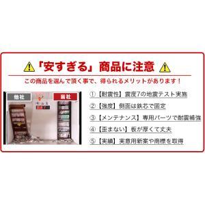 本棚 耐震本棚 突っ張り 転倒防止 壁面収納 薄型 幅60 奥行26|kagudoki|17