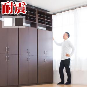 本棚 扉付き 天井突っ張り 大容量 壁面収納 7518 幅7...