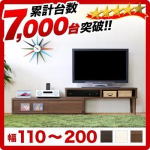 テレビ台 コーナーテレビ台 伸縮テレビ台 北欧風 ローボード|kagudoki