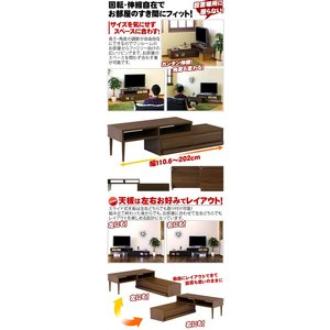 テレビ台 コーナーテレビ台 伸縮テレビ台 北欧風 ローボード|kagudoki|03