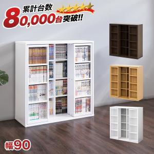 本棚 奥深 スライド書棚 幅90  ダブルスライド|kagudoki