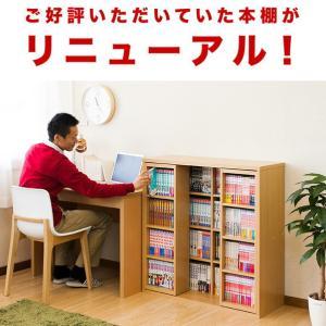 本棚 奥深 スライド書棚 幅90  ダブルスライド|kagudoki|02