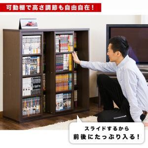 本棚 奥深 スライド書棚 幅90  ダブルスライド|kagudoki|06