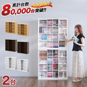 ■商品番号 aku1005499  本体サイズ(cm) 1台で約 幅90cm×奥行き34cm×高さ9...