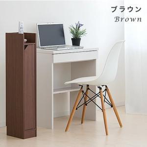 ルーター収納 モデムラック スリム 幅15 高さ90cm モデム wifiラック wifi収納 kagudoki 18