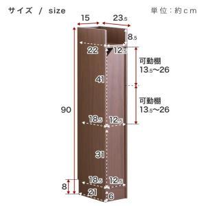 ルーター収納 モデムラック スリム 幅15 高さ90cm モデム wifiラック wifi収納 kagudoki 20