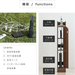 ルーター収納 モデムラック スリム 幅15 高さ90cm モデム wifiラック wifi収納 kagudoki 09