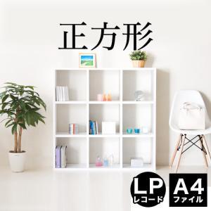 シェルフ A4 本棚 木製 おしゃれ 正方形 LPレコード|kagudoki