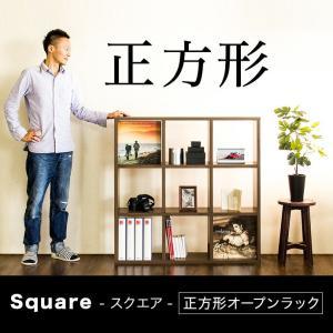 シェルフ A4 本棚 木製 おしゃれ 正方形 LPレコード|kagudoki|02