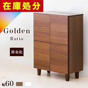 電話台 黄金比家具 ゴールデンFAX台 木脚付き モデム wifi ラック 収納|kagudoki