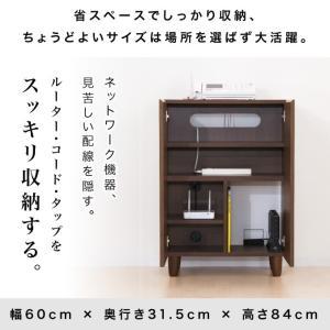 電話台 黄金比家具 ゴールデンFAX台 木脚付き モデム wifi ラック 収納|kagudoki|05