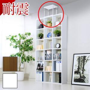 突っ張り式 オープンラック 転倒防止 木製 おしゃれ 書棚 正方形 LPレコード A4収納 ラック kagudoki