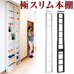 整理収納アドバイザー監修商品 奥行11.5cmの薄型なので、廊下・洗面所などの狭い場所や、扉の後ろに...