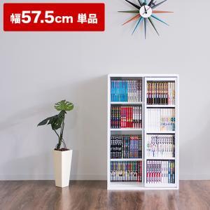 本棚 スライド本棚 幅60cm 奥深 シングルスライド|kagudoki|02