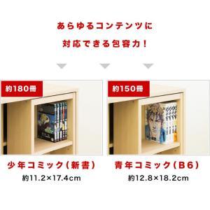 本棚 スライド本棚 幅60cm 奥深 シングルスライド|kagudoki|11