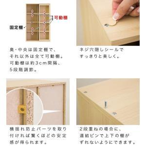 本棚 スライド本棚 幅60cm 奥深 シングルスライド|kagudoki|13