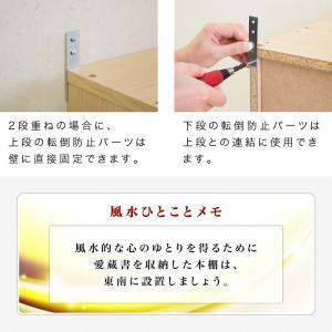 本棚 スライド本棚 幅60cm 奥深 シングルスライド|kagudoki|14