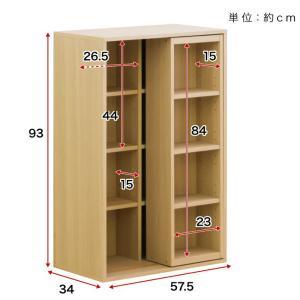 本棚 スライド本棚 幅60cm 奥深 シングルスライド|kagudoki|16