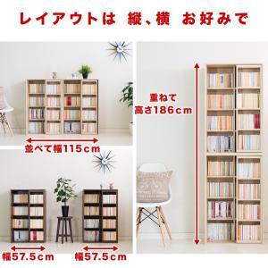 本棚 スライド本棚 幅60cm 奥深 シングルスライド|kagudoki|09