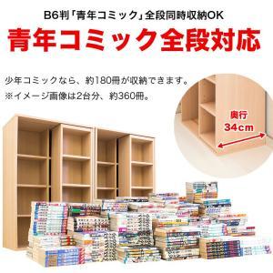 本棚 スライド本棚 幅60cm 奥深 シングルスライド|kagudoki|10