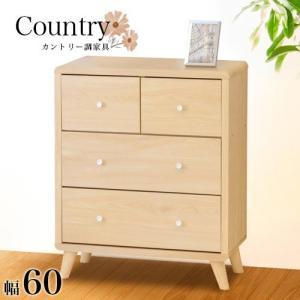 ■商品番号 AKU1009365  丸みを帯びたデザインが可愛いカントリー調家具シリーズ  本体サイ...