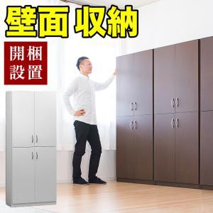 ニトリ カラー ボックス 扉 付き