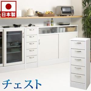 日本製 完成品カウンター下収納チェスト 幅29.5 高さ85.5cm 窓下収納 キッチンカウンター下収納 チェスト リビングチェストの写真
