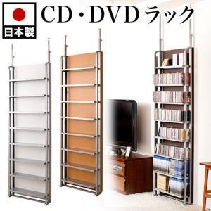 日本製 突っ張り式壁面収納 間仕切りパーテーション 幅60cm 奥行15cm 転倒防止オープンラック 書棚 スリム ブックラック パーティション|kagudoki