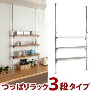 つっぱりカウンター上ラック 3段 65.5cm幅 突っ張り棚 キッチン収納 ラック 上棚 スリムの写真