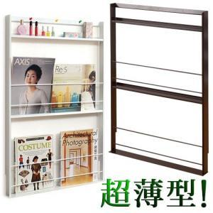 本棚 薄型 マガジンラック おしゃれ スチールラック 完成品 日本製 幅59の写真