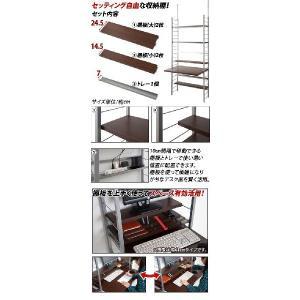 デスク 突っ張り システムデスク パソコンデスク 学習机 日本製 デスク 幅91|kagudoki|04