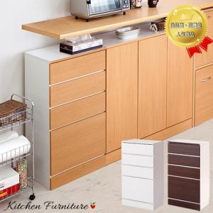 キッチン収納 カウンター下収納 チェスト 幅45 スリムラックの写真