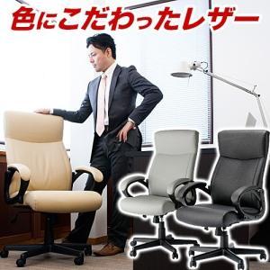 デスクチェアー  会議室チェア オフィスチェア PVCレザー ハイバック  送料無料|kagudoki