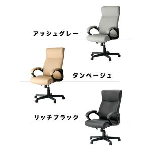 デスクチェアー  会議室チェア オフィスチェア PVCレザー ハイバック  送料無料|kagudoki|02