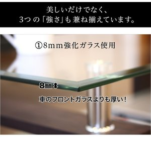 ガラステーブル 北欧 おしゃれ センターテーブル 長方形 kagudoki 06