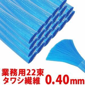 商品説明、自転車のハブ用ブラシに使用されるハブ毛の繊維。クリーナーやたわしなどお掃除用品が自作出来ま...
